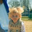 child-visitation-monitor