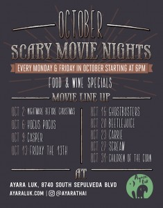 Ayara Luk October Scary Movie Nights in LA